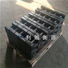 惠民县销售配重块,25公斤锁型砝码