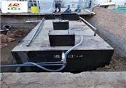 安徽滁州屠宰污水处理设备生产厂家
