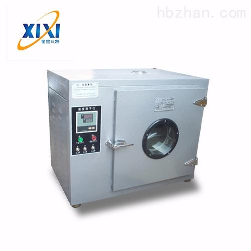 浙江生产101YA-1B不锈钢内胆远红外鼓风干燥箱