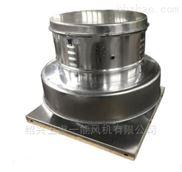 RTC鋼結構屋頂排煙風機 防腐性好,重量輕