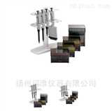 Thermo F1-ClipTip手動單道移液器套裝