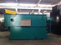 HDQF-5梨汁生产废水处理设备