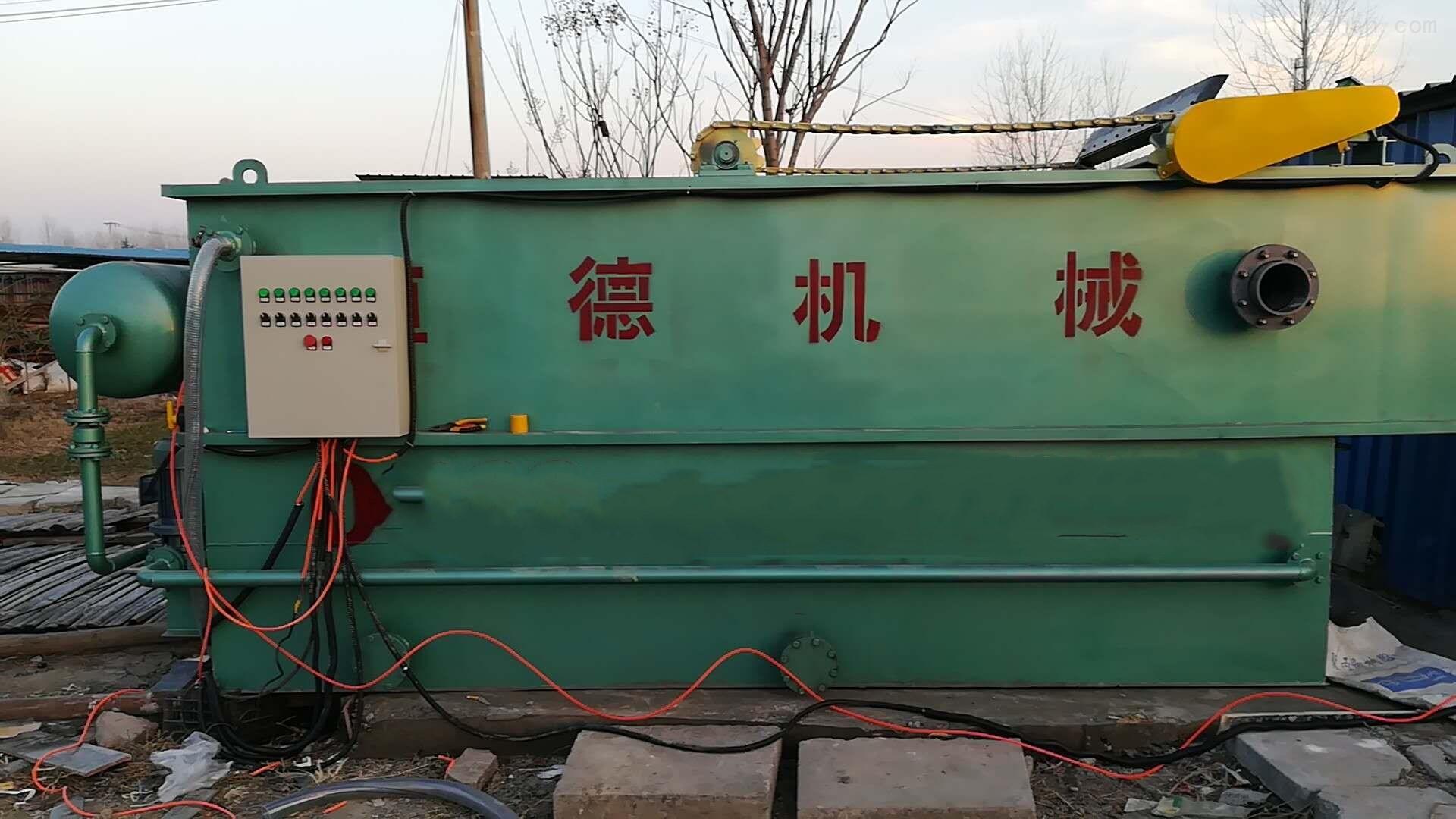 家畜屠宰污水处理设备