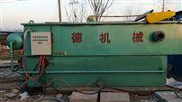 平流式溶气气浮机 家畜屠宰污水处理设备