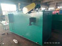 HDQF--5酒店洗衣房污水处理设备