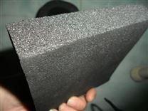 河北大城廠家直銷橡塑 保溫隔熱材料
