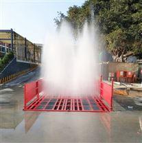 重庆市长寿区立体式冲洗设备价格廉质量优