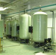 遵义中央空调软化水系统,遵义软水处理设备