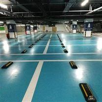 仓库、车间都选择用水性环氧地坪漆