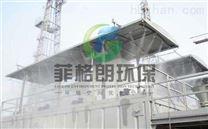 滨州沙石煤场喷雾除尘设备厂家批发
