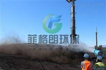 鲁东沙石料场喷雾除尘设备厂家批发