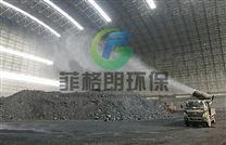 煤矿微喷雾除尘设备工程