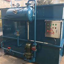 鹤岗生活污水处理设备