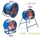 DZ系列高效低噪声轴流风机