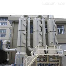 供应广西云南贵州聚丙烯多功能塑料喷淋塔