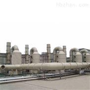 供应深圳北京天津聚丙烯多功能塑料喷淋塔