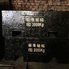 安徽省1000公斤砝码等于多少吨