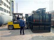 聊城屠宰养殖污水处理设备多少钱供应