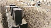 咸阳地埋式屠宰污水处理设备简介供应