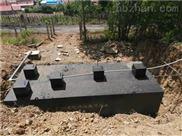 医院小型生活污水处理设备设施供应