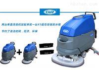 手推式自动洗地机