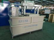 0.5吨3吨一体化印染水墨污水处理设备洗版用