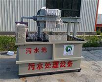 1吨天一体化电镀污水处理设备清澈利用