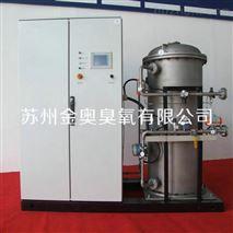 金奥牌污水处理臭氧发生器