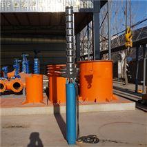 矿井应急救援排水QJ矿用潜水电泵
