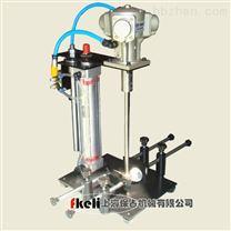 上海保占實驗室氣動攪拌器配三葉片夾具