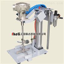 上海保占廠家直銷數顯全自動氣動攪拌機
