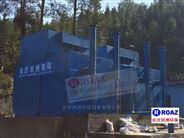 湖南一体化净水设备生产厂家