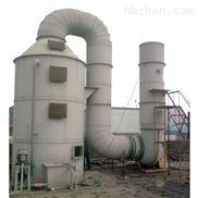 厦门废气喷淋厂家供应油漆厂高效旋流洗涤塔