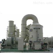 厦门废气喷淋厂家供应电子厂高效旋流洗涤塔