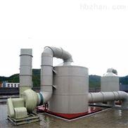 厦门废气喷淋厂家供应电镀厂高效旋流洗涤塔
