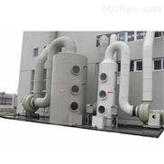 厦门废气喷淋厂家供应包装厂高效旋流洗涤塔