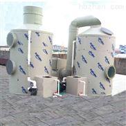 厦门污水处理厂家供应喷涂厂废气治理喷淋塔