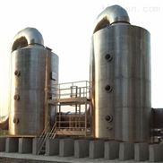 厦门污水处理厂家供应印染厂废气治理喷淋塔