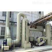 厦门DFHY供应电子厂多功能废气净化喷淋塔