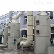 厦门DFHY供应化工厂多功能废气净化喷淋塔