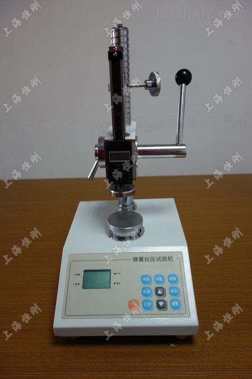 5-300n弹簧拉压力检验仪价格