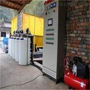 沧浪区制药废水处理设备/反渗透设备