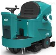 特沃斯TVX厂家直销电瓶式洗地机刷地机