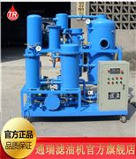 ZJD-20液压油油水分离真空设备