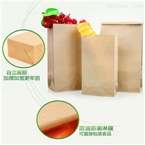 淋膜牛皮纸袋聚乳酸可降解复合食品包装袋