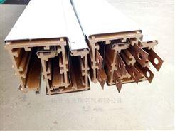 DHGJ-4-50/170A多極鋁合金外殼導管式滑觸線