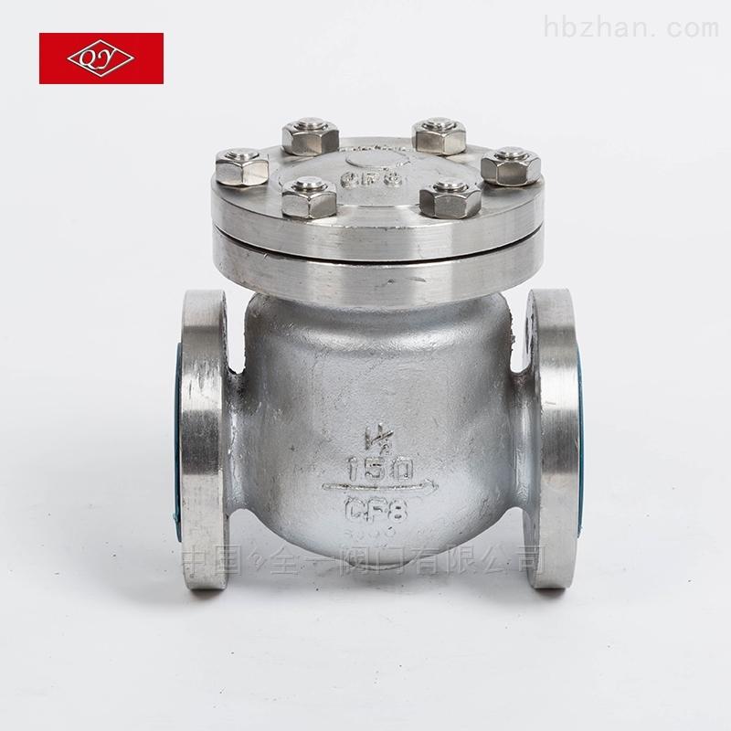 H44W不锈钢美标止回阀