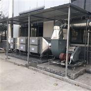 金属淬火回火炉油烟净化器