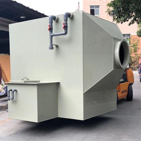 河南喷淋塔废气处理设备
