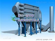 湿法除尘器 工业粉尘锅炉制药食品废气处理